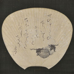 Ōtagaki Rengetsu (1791-1875)   Aubergine Poem