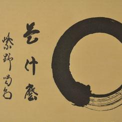 Hosoai Katsudô (1919-1985)   Ensô Circle