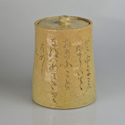 Ōtagaki Rengetsu (1791-1875) | Fresh Water Jar with Incised Poem