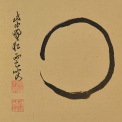 Shûhan Genpô (1848-1922)   Ensô Circle