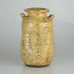 Rengetsu Style Flower Vase, 19. C.