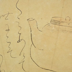 Ōtagaki Rengetsu (1791-1875) | Teapot Painting with Uji River Poem