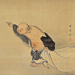 Mochizuki Gyokkei (1874-1938) | Hotei Pointing at the Moon