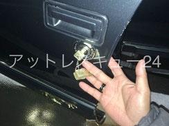 キャデラック1995ブロアム車内インロック鍵開けGM6cutサイドバーシリンダー