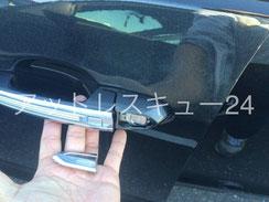 キャデラックATS車内インキーの隠しカギ穴解錠