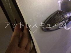 レクサス2015年式LS600hキー閉じ込み 隠しシリンダー開錠