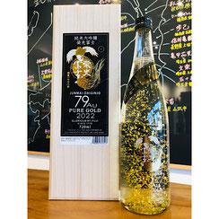栄光冨士純米大吟醸79AU PUREGOLD 日本酒 地酒