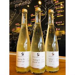 八仙natural sparkling 八戸酒造 スパークリング