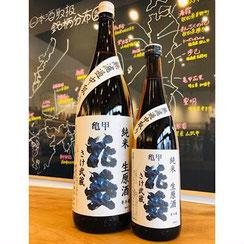 亀甲花菱さけ武蔵 清水酒造 日本酒