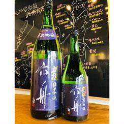 刈穂純米吟醸kawasemi 刈穂酒造 日本酒