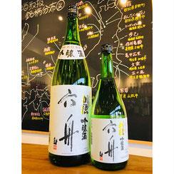 刈穂山廃純米超辛口 日本酒 地酒