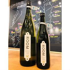 ROOMLa+YACHIYO 蒲久美子 日本酒