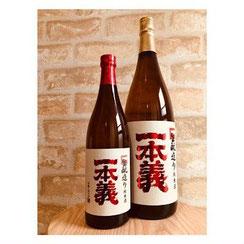 一本義生酛造り純米酒