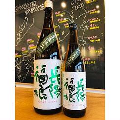 長陽福娘雄町純米吟醸生直汲み 日本酒