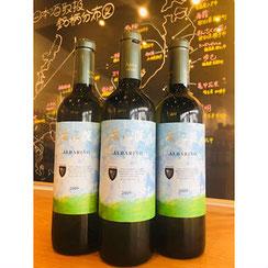 安心院ワインアルバリー二 ワイン