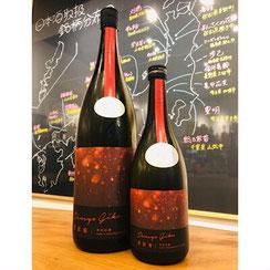 寒菊OCEAN99 日本酒 地酒
