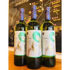 安心院ワイン卑弥呼白 ワイン