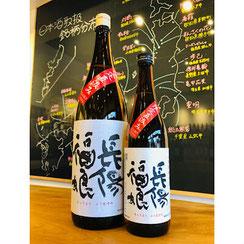 長陽福娘雄町純米吟醸生うすにごり 日本酒