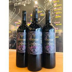 安心院ワイン小公子 ワイン
