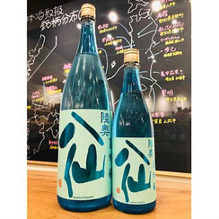 陸奥八仙夏吟醸 日本酒 地酒
