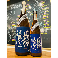 長陽福娘山田錦純米 日本酒