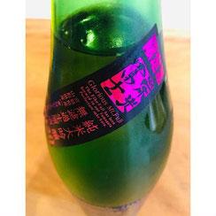榮光冨士星祭純米吟醸無濾過生原酒  日本酒 地酒