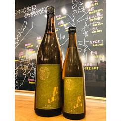 月山特別純米 日本酒