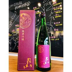 月山純米吟醸 吉田酒造 日本酒