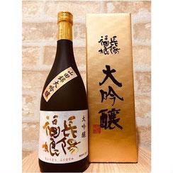 長陽福娘大吟醸 岩崎酒造 日本酒