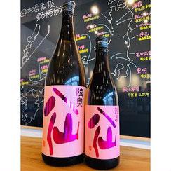 陸奥八仙ピンクラベル 日本酒 地酒