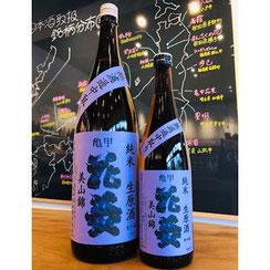 亀甲花菱美山錦 清水酒造 日本酒