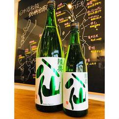 陸奥八仙ミドリラベル 八戸酒造 日本酒