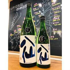陸奥八仙ヌーボー 八戸酒造 日本酒