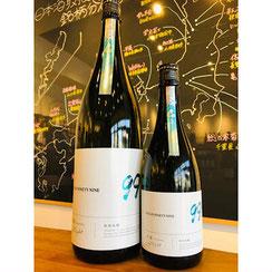 寒菊OCEAN99純米吟醸空海Inflight 日本酒 地酒