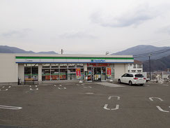 Family Mart, also close to Gengo