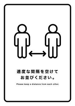感染症対策 感染症対策ポスター 無料素材 無料ダウンロード 分別シールデザイン ウイルス対策ポスター 感染症予防ポスター 感染症予防 コロナ対策 換気ポスター おしゃれ シンプル
