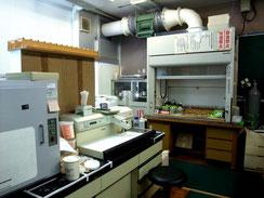 Tissue laboratory