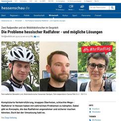 Hessenschau HR Interview Gardyan