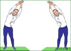 側面を延ばす腰痛体操