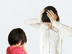 産後ママのストレス1