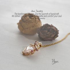 (オリジナルコース7)     女性なら誰もがだい〜〜い好きな天然石(^ ^)   ピンクがとってもかわいい〜。     お花をつけたい〜。