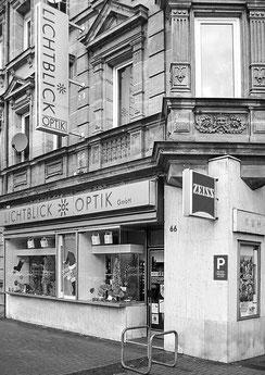 Der alte Laden in der Fürther Straße 66
