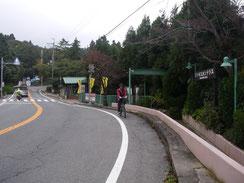 2008.10 六甲山を走る