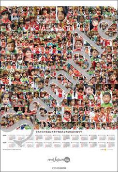 牛嶋神社大祭公式カレンダー, 2017年9月の大祭を完全収録, 神幸祭, 2017年9月15日・16日, 鳳輦御巡幸, 稚児行列