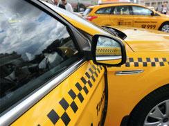 такси рублевка