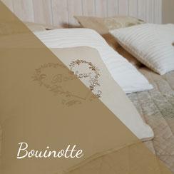 Le Champ du Pré - Chambre d'hôtes Sologne Val de Loire - Notre suite familiale Bouinotte