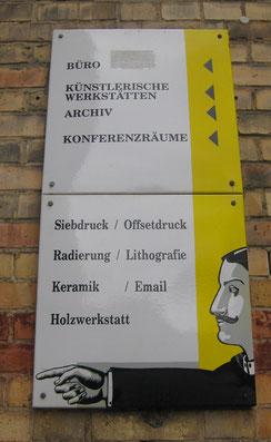 Detail, Emaille-Fassade für Künstlerhaus 188 in Halle/ Saale,
