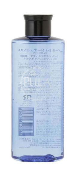 自宅でヘッドスパ!プーラ スカルプ シャンプー 500ml 【 天然フレグランス / 頭皮に優しい 】  PULA 自然由来配合