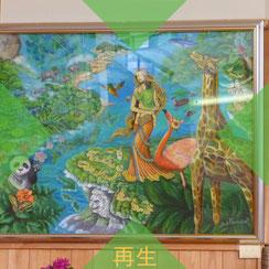 立花雪 YukiTachibana   楽園のアート~再生