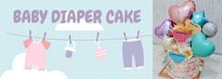 出産祝いにユリシスのおむつケーキ